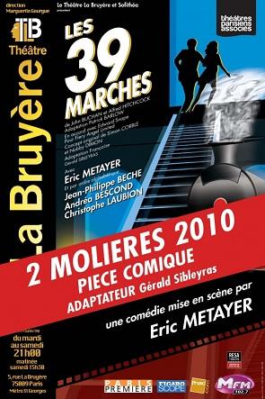 Paris : Théâtre, expos & co - Page 2 Les-39-marches